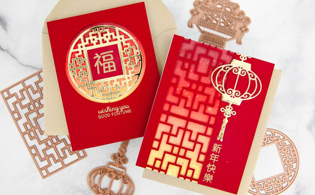 Destinations China Inspiration | Classic Lunar New Year Cards with Keeway